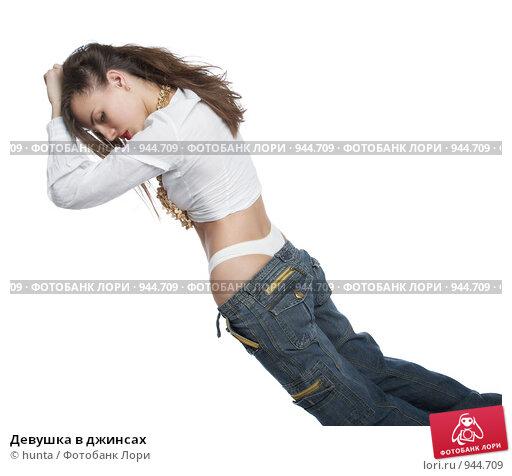 prispustili-shtani-devushki-foto