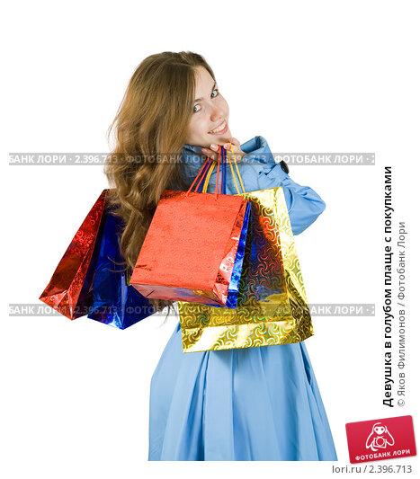Эврика юбки доставка