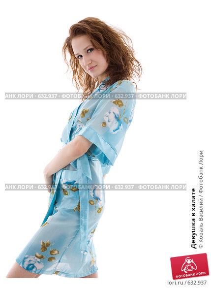 Девушка в халате, фото № 632937, снято 19 апреля 2008 г. (c) Коваль Василий / Фотобанк Лори