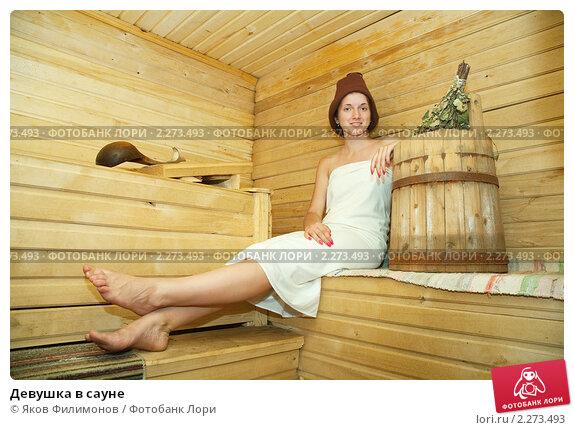 golie-devushki-onlayn-translyatsiya