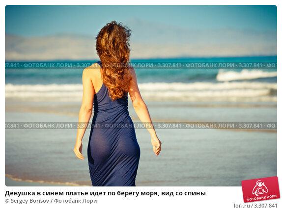 Фото девушек на море со спины в платье