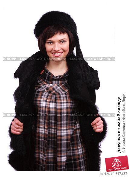 модный приговор одежда для молодой полной девушки