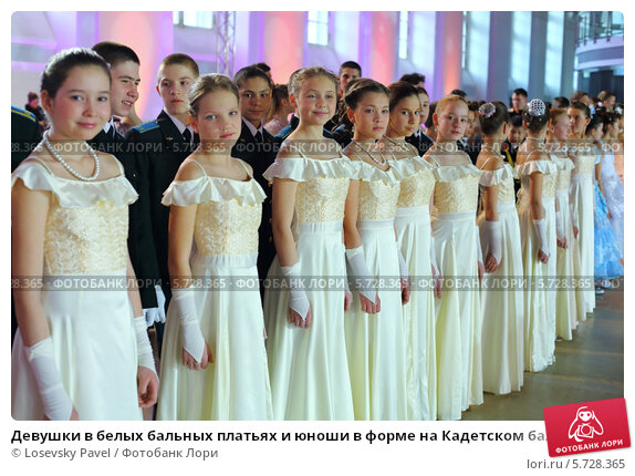 Фото бальных платьев белых