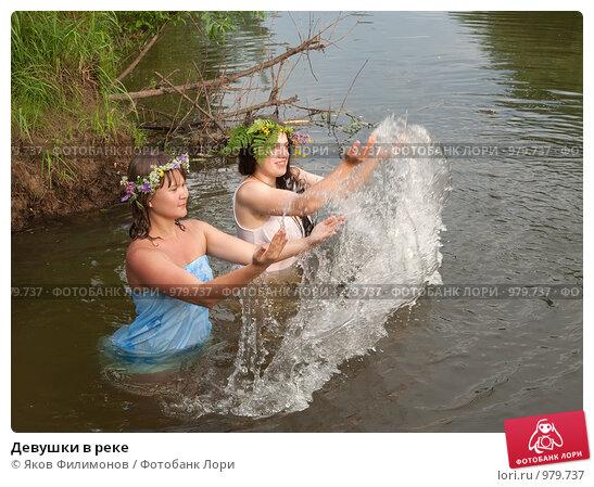 onlayn-golie-na-reke
