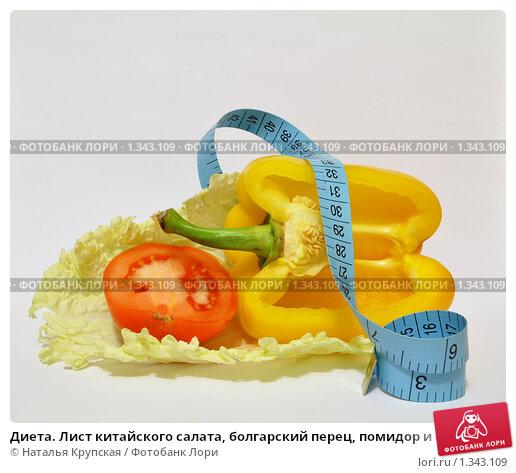 Медицина диета no5.