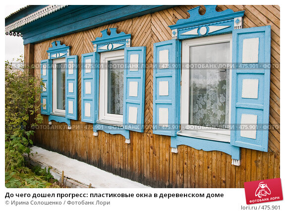Окна в деревенских домах фото