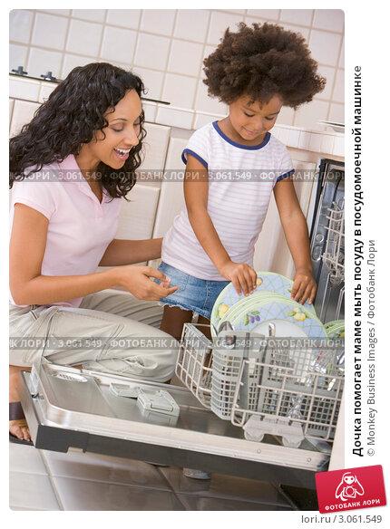 Дочка помогает маме мыть посуду в