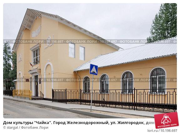 Иллюстрации и видеоролики достопримечательность, дом, культуры, чайка, городе, железнодорожном, московской