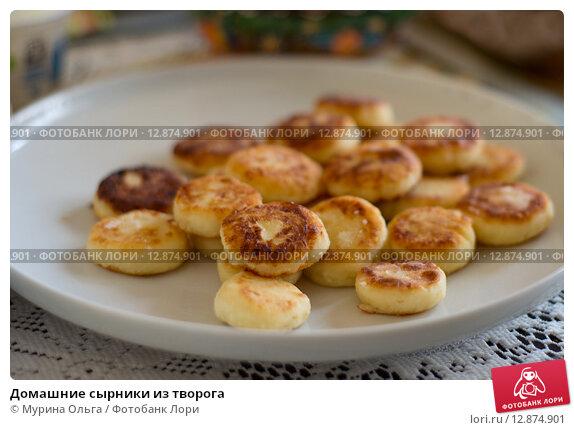 Сырники из творога рецепт от шеф повара с пошагово