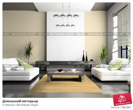 Домашний интерьер, иллюстрация 106481 (c) Hemul / Фотобанк Лори.