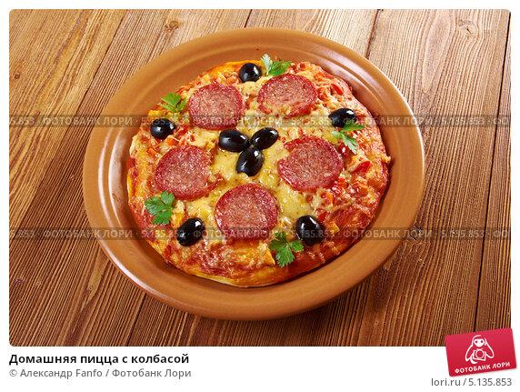 Как сделать пиццу из колбасы и помидоров