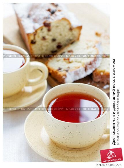В школьном буфете две чашки чая и один пирожок