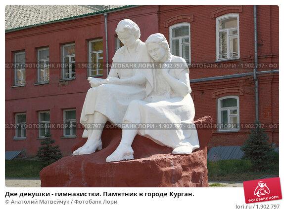 kurganskoe-foto-molodih-devushek