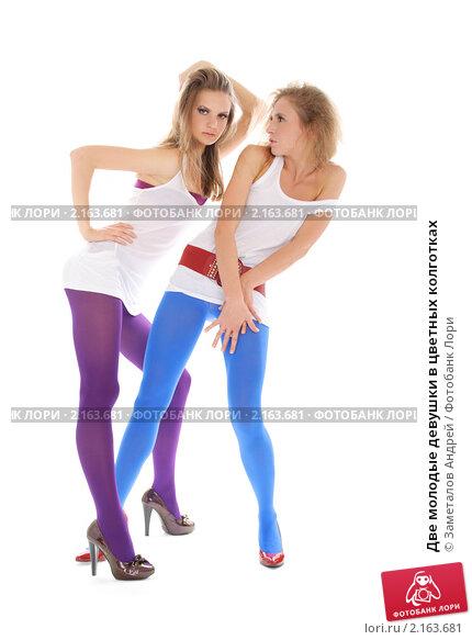 Две молодые девушки в цветных колготках, фото 2163681, снято 3