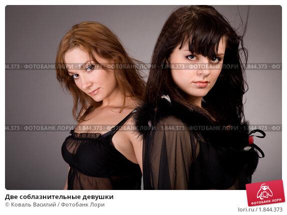 devushki-obolstitelnie