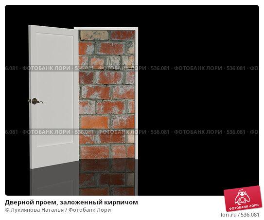 Как заложить дверной проем кирпичом