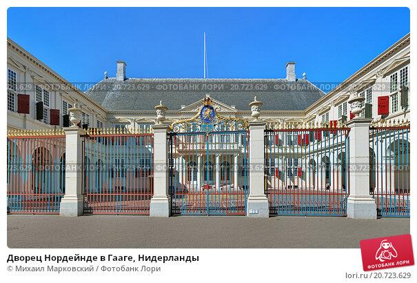 Рядом с бинненхофом находится королевская галерея маурицхёйс