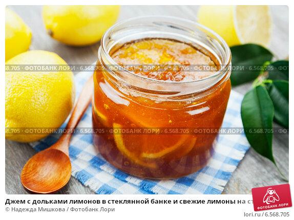 Лимонное варенье рецепт с фото