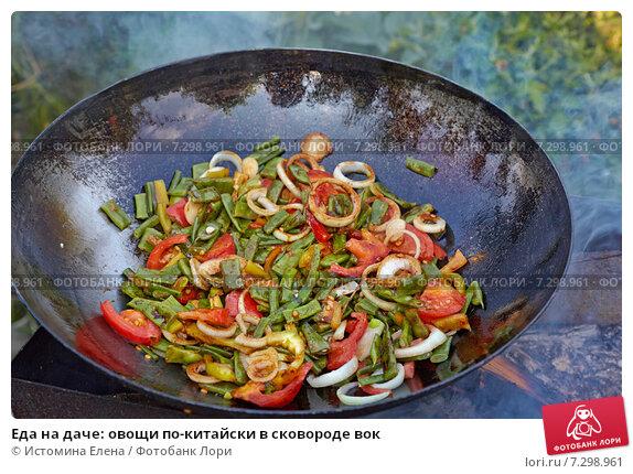 Рецепты для вок овощи по китайски