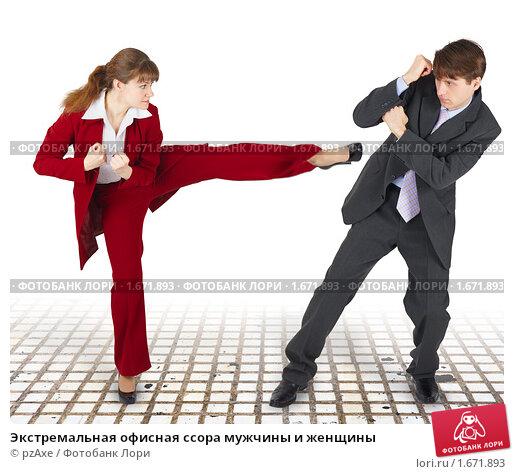 Мужчину связывает жена борьба