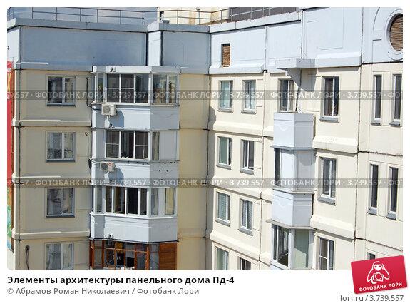 Алюминиевое остекление балконов и лоджий цена в москве: недо.