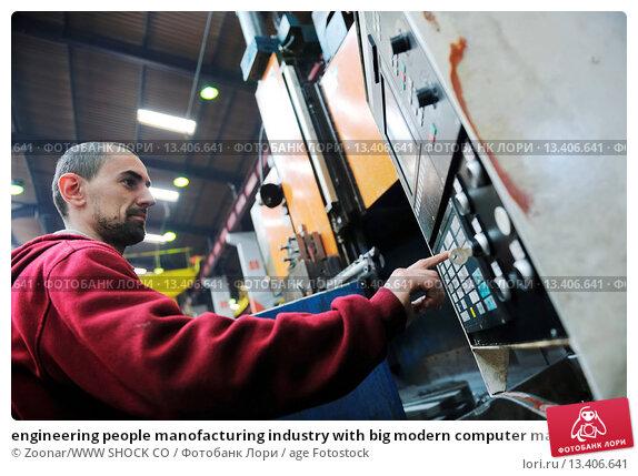 People working in factories