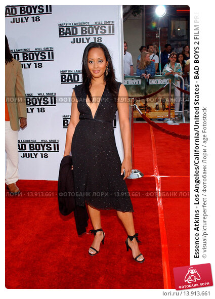 Essence atkins baby boy