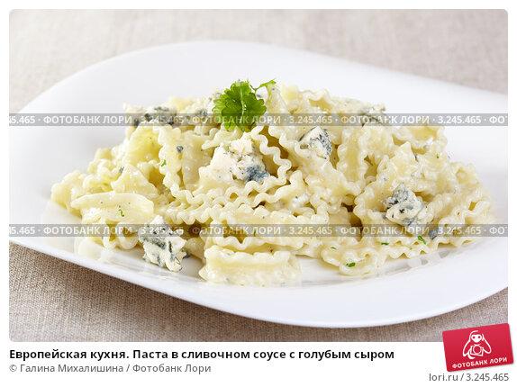 Паста с грудинкой в сливочном соусе рецепт