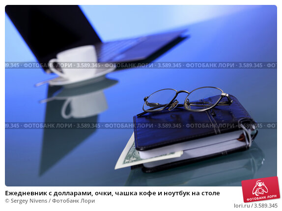 notebook literary analysis