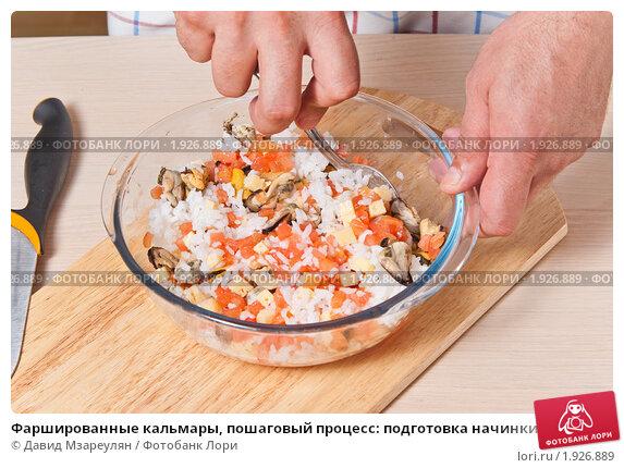 Фаршированный кальмар сыром рецепт пошагово