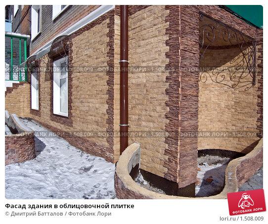 Анализ цен это цены на строительные работы в украине на 2013-2014 год