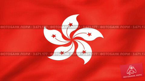 флаг гонконга