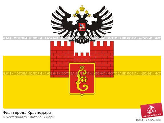 Почему на гербе краснодара изображена крепостная стена