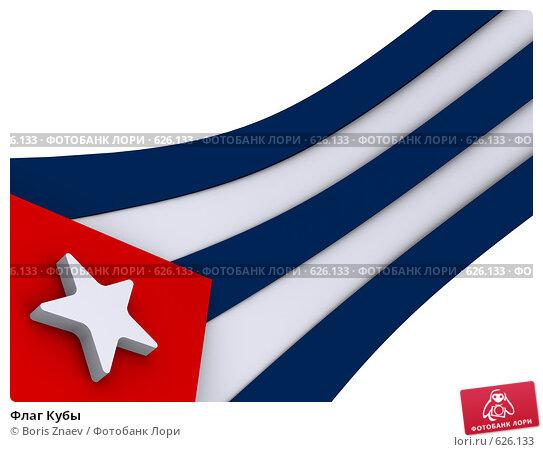 флаг кубы фото