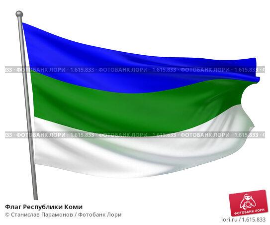 флаг коми республики