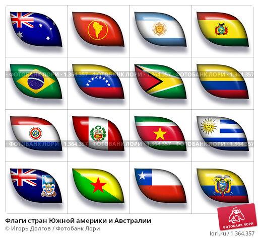 Флаги стран южной америки и австралии