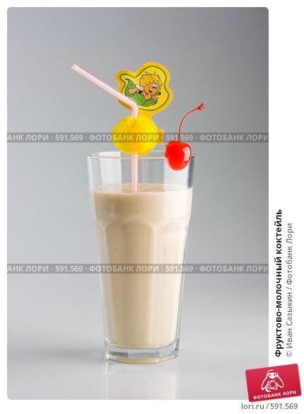 Фруктово-молочный коктейль, фото 591569, снято 12 ноября 2008 г. (c...