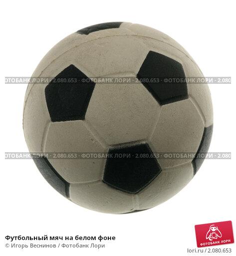 футбол online