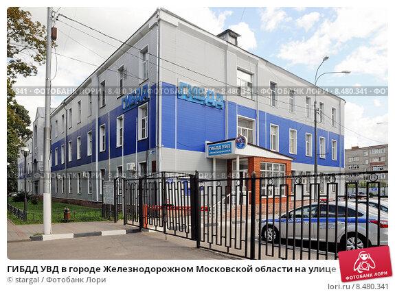 Стоимость: 4 600 000 руб 2-комнатная квартира;железнодорожный