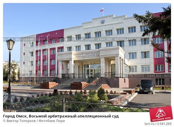 Верховный суд разъяснил порядок оплаты госпошлины