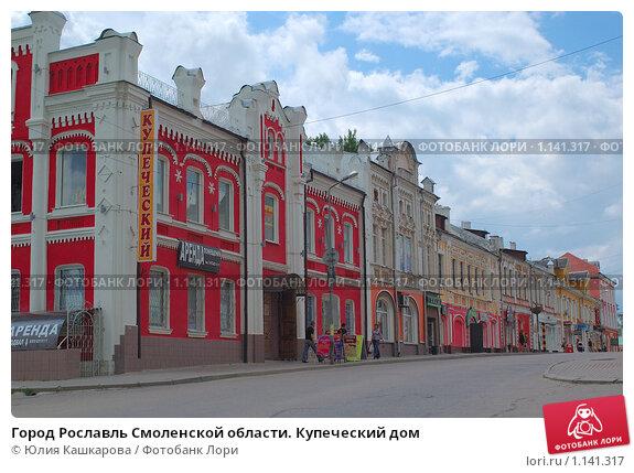 Новости по владимирской области юрьев