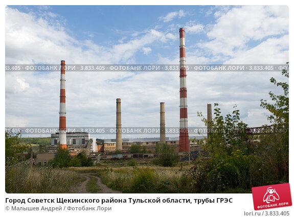 город советск калининградской области отзывы переехавших