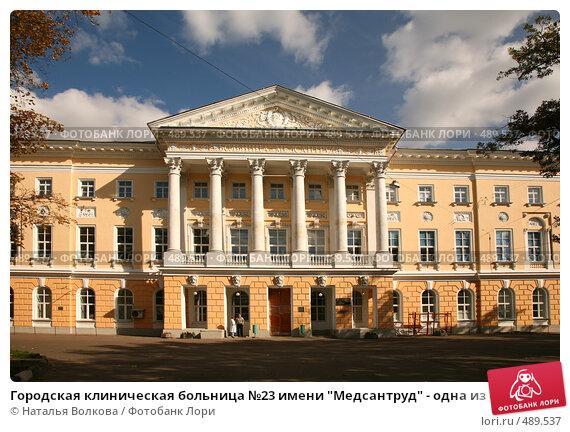 Ивановская обл юрьевец больница