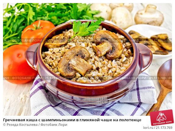 Рецепт гречки с шампиньонами в мультиварке