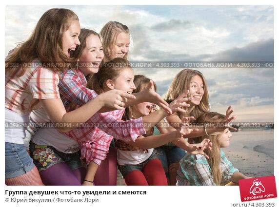 devku-gruppoy