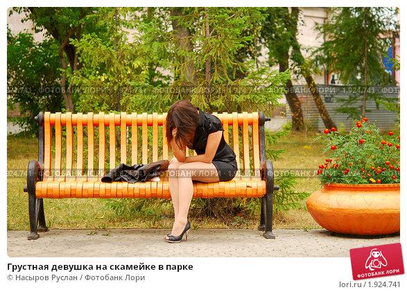 Трахалка в парке
