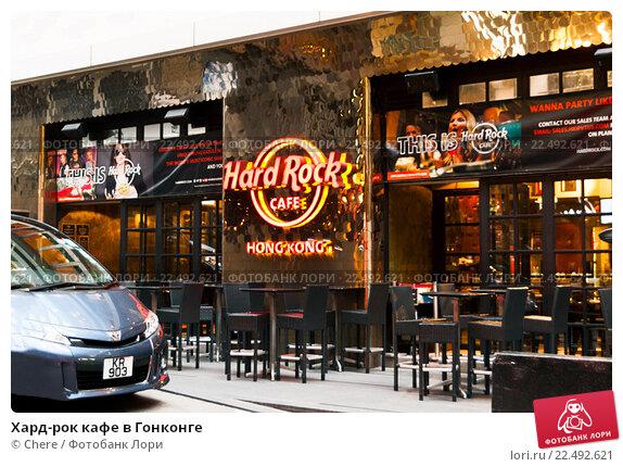 Photo of hard rock cafe jakarta in jakarta, , id