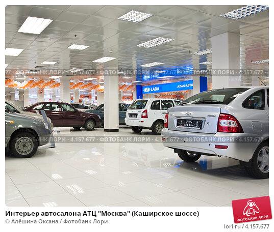 Торговый центр атц москва