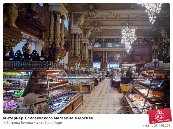 Магазины интерьеров в москве