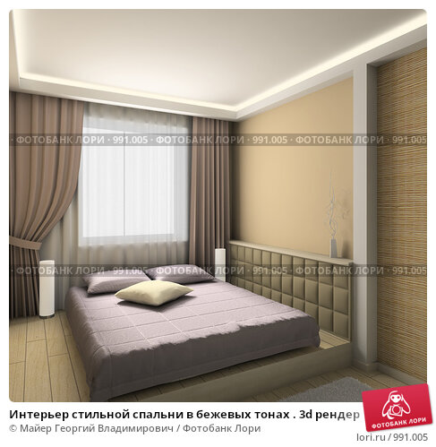Интерьер стильной спальни в бежевых